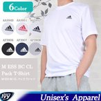 アディダス Tシャツ ADIDAS M ESS BC CL パックTシャツ AA5949/AA5951/AA5952/AP3906/AP3907/AP3908 SALE 8000円以上送料無料