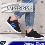 送料無料 アディダス ADIDAS VALSTRIPES2 AW4641 バルストライプ2 【2016年秋冬 新作】 ランニング シューズ カジュアル スニーカー セール
