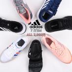 7アイテム ALL2980円 送料無料 レディース スニーカー シューズ 靴 ジュニア スポーツ サンダル アディダス adidas カジュアル ブラック グレー ネイビー ピンク
