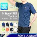 アディダス M BASIC PES Tシャツ BR1306/BR1309/BR1312/BR1314/BR1317/BR1323/BR1325/BR1328 ADIDAS SALE 8000円以上送料無料