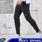 アディダス adidas  スウェットパンツ メンズ  M4T ト