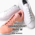 お盆も営業!アディダス adidas  スニーカー レディース GRANDCOURT BASE W グランドコート ベース EE7480 EE7481 EE7874 白