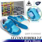 【ルコック】エウレカ II QEN-5165 SAX ランニング シューズ  スニーカー セールスニーカー SALE