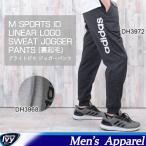 アディダス adidas パンツ メンズ   M SPORTS ID リニ