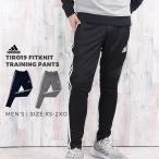 アディダス adidas パンツ トレーニング メンズ TIRO1