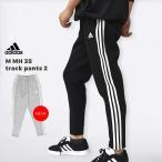 アディダス adidas ジャージ スポーツ ウェア ファッション ロング パンツ カジュアル M MH 3S トラックパンツ2 FK6884 FK6885 FK6887 黒 グレー ネイビー