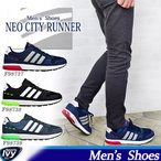 アディダス スニーカー ADIDAS NEO CITY RUNNER F98737/F98738/F98739SALE
