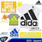 アディダス Tシャツ ADIDAS KIDS ESSENTIALS スーパービッグロゴ 半袖Tシャツ JOZ61 AB5775/AB5776/AB5777 SALE 8000円以上送料無料