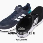 アディダス adidas キッズ ジュニア スニーカー ローカット シューズ 靴 スポーツ 運動 子供 アディダスファイト EL K FW7294 FX0940 紺 黒