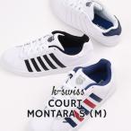 ケースイス k-swiss メンズ スニーカー カジュアル ローカット シューズ 靴 ファッション COURT MONTARA S (M) 36100750 36100751 36100752 白