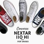 コンバース ハイカット レディース メンズ スニーカー converse ネクスター110 HI カジュアル シューズ 靴 黒 白