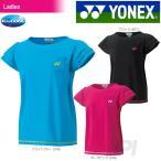 YONEX ヨネックス 「WOMEN レディース ベリクールTシャツ 16312」ウェア「2017FW」[ポスト投函便対応]