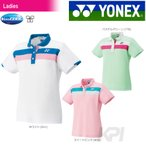 YONEX ヨネックス 「WOMEN レディース ポロシャツ 20395」ウェア「FW」 夏用 冷感『即日出荷』