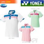 YONEX ヨネックス 「ジュニア ガール ポロシャツ 20395J」ウェア「2017FW」 夏用 冷感『即日出荷』
