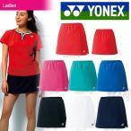 YONEX ヨネックス 「Ladies レディース スカート インナースパッツ付  26006」スポーツウェア
