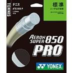 YONEX(ヨネックス)「AERONSUPER 850 PRO(エアロンスーパー850プロ)ATG850P」硬式テニスストリング(ガット)