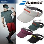 『即日出荷』 「2017モデル」Babolat バボラ 「ゲームバイザー BAB-C651」テニスウェア「2016FW」KPI+