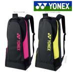 ショッピングbag 「2017新製品」YONEX ヨネックス 「ラケットリュック BAG1738」テニスバッグ
