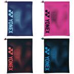 ヨネックス YONEX テニスバッグ・ケース  シューズケース シューズバッグ BAG2093 バドミントンバッグ