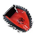 サクライ貿易 野球その他  少年用・軟式キャッチャーミット CM-4053
