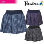 PARADISO(パラディーゾ)「レディース スコート ECL01L」テニスウェア「2016FW」