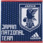 アディダス adidas サッカータオル  サッカー日本代表ハンドタオル ETW90-CX2170