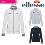 「2017モデル」Ellesse(エレッセ)[レディース トラックジャケット EW86111]テニスウェア「2016FW」