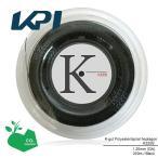 『即日出荷』 「エントリーでグリップ対象」KPI ケイピーアイ 「K-gut Polyester/spiral heptagon K320S 200mロール」硬式テニスストリング ガット 「KPI」
