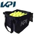 KPIオリジナル テニス設備用品 簡易収納型ボールバッグ KPI-BC150-S ボールカゴ ボールバスケット ケーピーアイ ソフトテニス対応 『即日出荷』