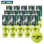 ヨネックス YONEX テニステニスボール  ツアー  1箱60球/5ダース  TB-TUR4