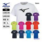ミズノ Tシャツ メンズ 半袖 トレーニングウェア 32JA8155 11カラー ビッグロゴ 吸汗速乾 スポーツ 部活 MIZUNO ゆうパケット可