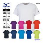 ミズノ Tシャツ メンズ 半袖 袖ロゴ シャツ トレーニングウェア 32JA8156 10カラー 吸汗速乾 MIZUNO 男女兼用 ユニセックス ジュニア ゆうパケット可