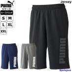 プーマ ジャージ ハーフパンツ メンズ トレーニングウェア 584633 3カラー 吸汗速乾 パンツ トレパン ズボン PUMA ビッグロゴ