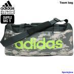 adidas アディダス リニア チームバッグS ボストンバッグ FSX03 DT5655 カモ柄 ローホワイト