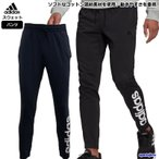 sportsjima_adidas-sweat