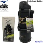水筒 2リットル ミズノ 保冷専用 ワンタッチ ステンレス ボトル 16JYA02009 ブラック 象印 MIZUNO クールボトル SDBX20の画像
