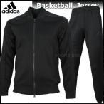 ショッピングジャージ ジャージ 上下 メンズ バスケットボール アディダス ジャージ adidas 上下セット バスケジャージ DSH87 BR3279 DSH88 BR3286 ブラック