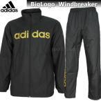 ショッピングウィンドブレーカー adidas アディダス Big Logo 裏起毛 ウィンドブレーカー ジャケット パンツ 上下 DUV76 CE0201 DUV66 CE0204 ブラック×ゴールド