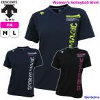 デサント DESCENTE レディース 限定モデル バレーボール トレーニングウェア 半袖 Tシャツ...
