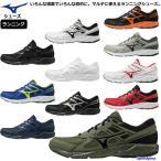 ミズノ シューズ ランニングシューズ メンズ ウォーキングシューズ K1GA2100 11カラー MIZUNO 靴 3E 幅広 ワイド 軽量 ランニング 男女兼用 陸上 運動 通学 通勤