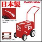 ショッピングエバニュー ライン引き 野球 陸上 サッカー エバニュー EVERNEW フィールド用 4輪 ラインカー EKA615 日本製