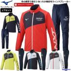 ショッピング上下 ジャージ メンズ ミズプロ Mizuno Pro 上下セット 12JC6R01 12JD6R01