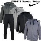 ショッピング上下 スウェット 上下 メンズ ナイキ NIKE DRI-FIT 裏起毛 スウェット ジャケット パンツ 上下セット 860466 860370 4カラー