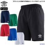アンブロ パンツ メンズ サッカー ゲームパンツ トレーニングウェア UAS6700P 6カラー ベーシック パンツ 定番 ズボン 半ズボン ゆうパケット対応