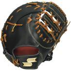 エスエスケイ 軟式プロエッジ一塁手用 SSK-PENF83320 (9047)ブラック×タン