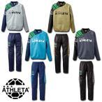冬物セール カラーピステ上下セット ATHLETA-アスレタ フットサルウェア/サッカーウェア SALE/セール