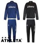 先行予約商品 トレーニングメッシュジャージ上下セット ATHLETA-アスレタ フットサルウェア/サッカーウェア