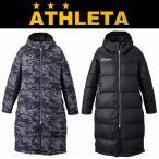 入荷しました ジュニア 中綿ベンチコート ATHLETA-アスレタ フットサルウェア/サッカーウェア