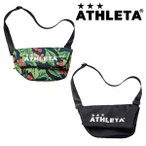 NEWモデル ミニショルダーバッグ 12L ATHLETA-アスレタ スポーツバッグ/フットサルバッグ