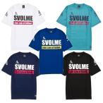 夏物セール 半袖ロゴプラシャツ/プラクティスシャツ svolme-スボルメ フットサルウェア/サッカーウェア SALE/セール